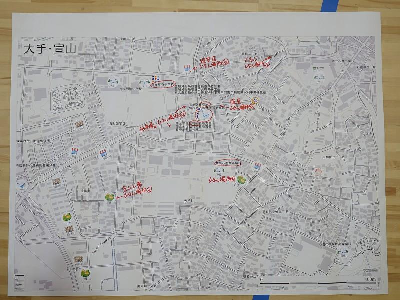 避難場所マップ