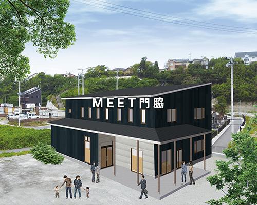 MEET門脇201231